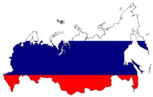 रूस का इतिहास [History Of Russia 2020]