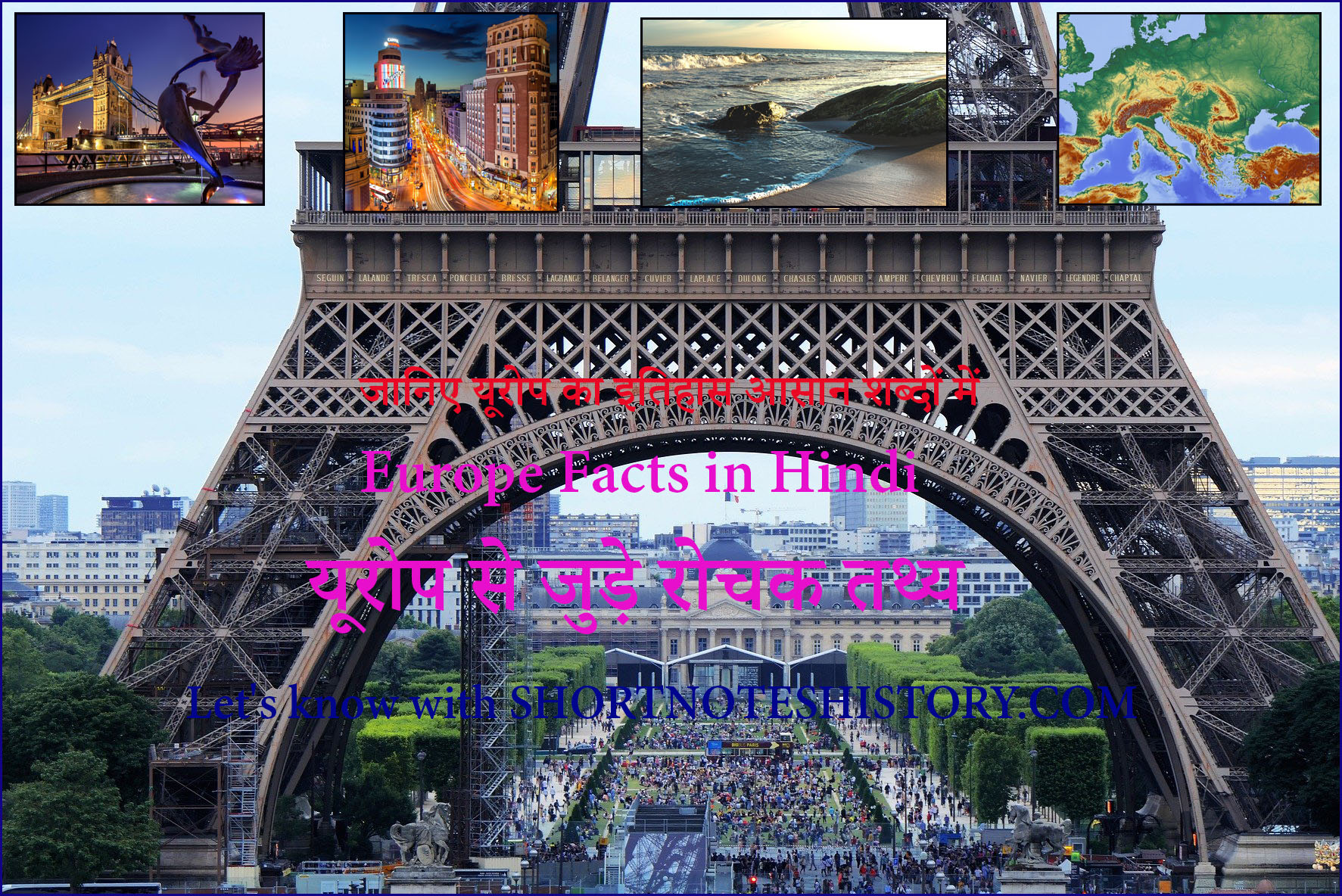 Europe Facts in Hindi