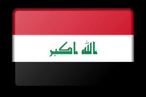 इराक का इतिहास