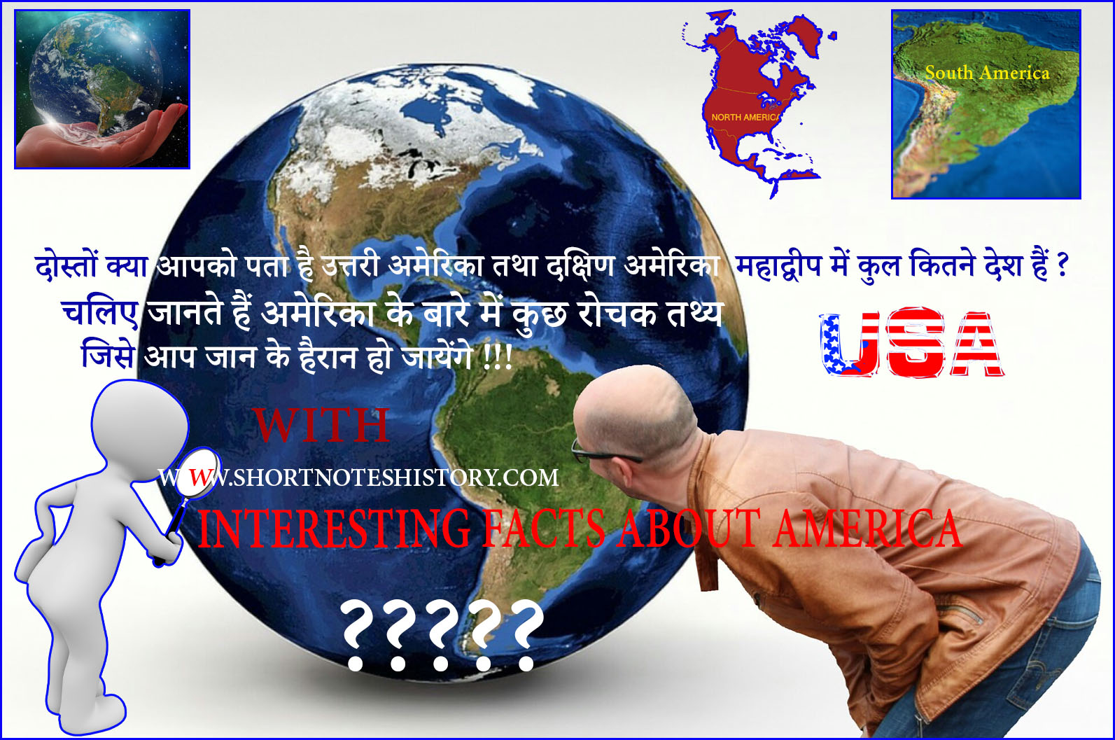 20+Facts About America In Hindi[अमेरिका के बारे में कुछ रोचक तथ्य]