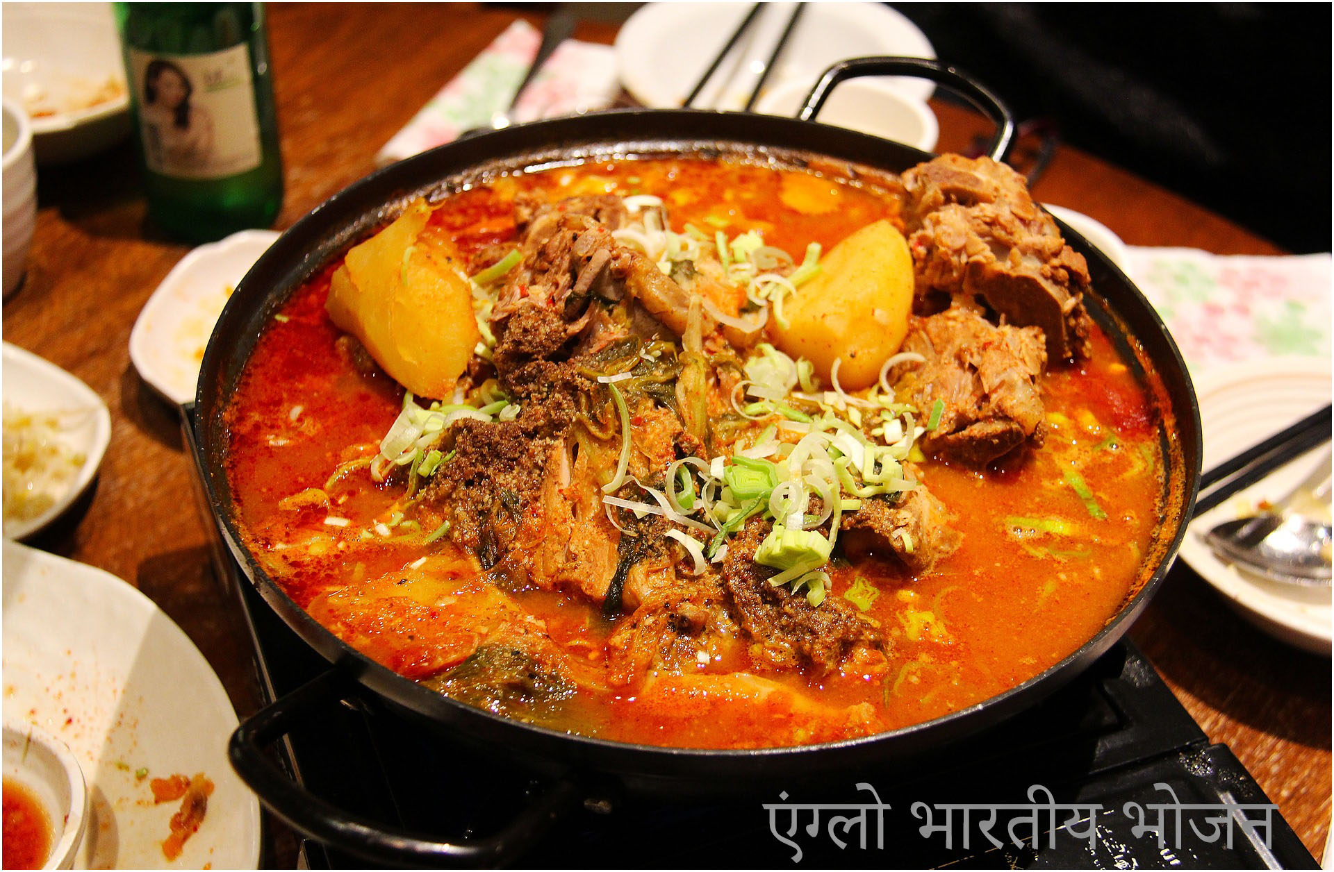 A Spot of Curry: Anglo Indian Cuisine (एंग्लो भारतीय भोजन)