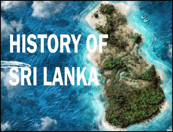 श्रीलंका का इतिहास [History Of Sri Lanka-2021]