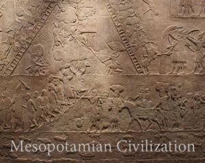 मेसोपोटामिया की सभ्यता