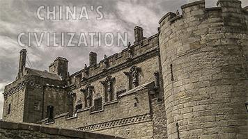 चीन की सभ्यता कैसी थी ? 10 facts About China's civilization?